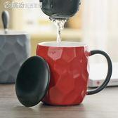 北歐簡約辦公室茶隔陶瓷馬克杯ins咖啡杯帶蓋勺家用喝水杯子【搶滿999立打88折】