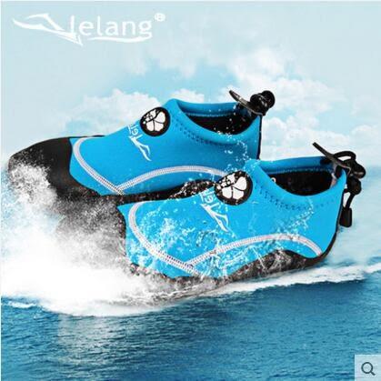 短款潛水鞋 兩棲涉水溯溪鞋 浮潛深潛鞋靴子
