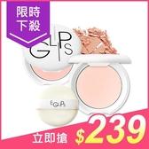 韓國 E glips 超級美肌零暇控油粉餅(8g)【小三美日】原價$349