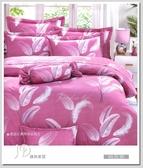 5*6.2 五件式床罩組/純棉/MIT台灣製 ||哈瓦那||