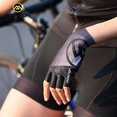 monton夏季騎行手套半指男女山地公路自行車裝備短指健身運動