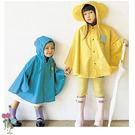雨衣 雨具 可愛兒童斗篷雨衣,附收納袋 梅雨季節必備 橘魔法 Baby magic 現貨