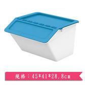 樹德SHUTER大嘴鳥整理箱MHB4541-時尚藍(45*41*28.8cm)【愛買】
