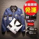 空軍飛行員夾克-薄款MA1輕便男外套10...