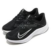 Nike 慢跑鞋 Wmns Quest 3 黑 白 女鞋 基本款 運動鞋 【ACS】 CD0232-002
