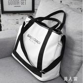 旅行包韓版旅游包女帆布包潮單肩包斜挎手提包行李袋 zm3478『男人範』TW