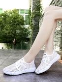 運動鞋 老北京布鞋女夏季網鞋平底鏤空運動休閒鞋透氣網面舒適百搭媽媽鞋