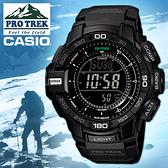 CASIO手錶專賣店 卡西歐 PRO TREK登山錶 PRG-270-1A  太陽能錶 防水100M 抗低溫 橡膠錶帶