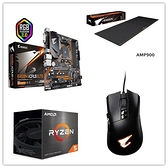 (5600X組合包)AMD R5 5600X + 技嘉 B450M AORUS ELITE + 技嘉 AMP900鼠墊 + 技嘉 AORUS M3 滑鼠