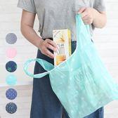 清新環保可折疊購物袋 環保袋 購物袋 便攜 袋子 手提 收納袋 收納 折疊袋 手提袋 購物