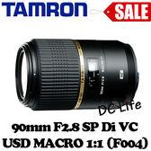 【24期0利率】 TAMRON 90mm F2.8 SP Di VC USD MACRO 1:1 (騰龍公司貨 F004)