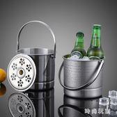 冰桶 不銹鋼加厚KTV酒吧歐式香檳桶冰塊粒桶 ZB1144『時尚玩家』