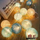 棉線球燈串led小彩燈裝飾串燈 電池藤球燈兒童房間布置臥室掛燈【全館限時88折】