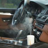 便攜usb車載加濕器香薰噴霧消除異味空氣凈化器汽車內用迷你氧吧      智能生活館