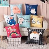 抱枕靠墊客廳網紅卡通logo沙發靠枕套汽車辦公室護腰靠背墊可拆洗 小艾新品