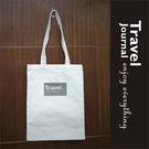 Travel Journal - 黑色典雅-環保棉麻肩背袋 / 環保手提袋 / 旅行肩背帶、文創小物 -【Fruit Shop】