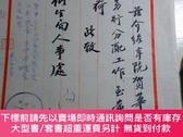 二手書博民逛書店解放初上海同德醫院院史資料(上海市委員會幹部療養院分配罕見賀華 至同