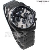 Kenneth Cole 三眼計時碼表 潮男 IP黑電鍍 消光黑 不銹鋼 男錶 日期顯示窗 RK50810003