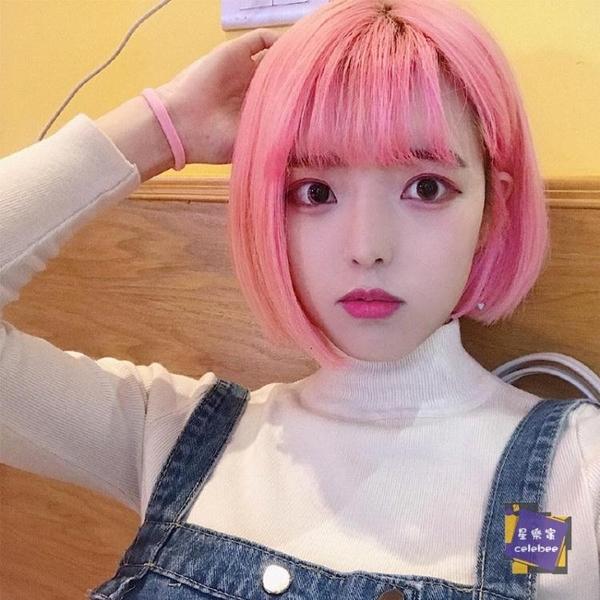 短假髮 假髮女短髮bobo頭粉色短直髮韓版空氣瀏海波波頭圓臉蓬鬆假髮頭套 5色 交換禮物