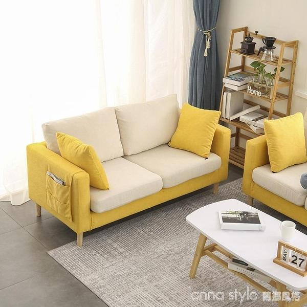 簡約布藝沙發小戶型客廳整裝家具組合拆洗日式輕奢三人北歐布沙發 LannaS YTL