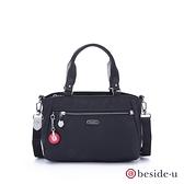 beside u BERT 幹練線條手提包側背包兩用包- 黑色 原廠公司貨