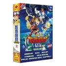 數碼寶貝 劇場版(電影版) DVD - Digimon THE MOVIE