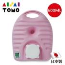 日本丹下-立湯婆立式熱水袋-迷你型600ml