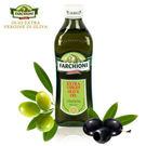 義大利原裝進口Farchioni 冷壓初榨100%橄欖油