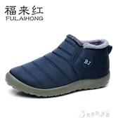 老北京布鞋男士保暖防水棉鞋加絨加厚休閒戶外棉靴男士短靴 新春禮物