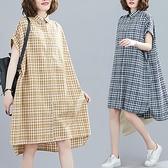 洋裝 中大尺碼女裝 2021夏季新款格子寬鬆文藝復古大碼胖妹妹顯瘦短袖襯衫連身裙