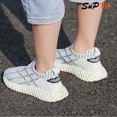 兒童鞋子 男童鞋子 網面 透氣 網鞋 童鞋 運動鞋