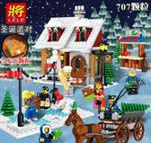 我的世界兼容積木玩具男孩子益智拼裝7兒童8塑料拼插6-12歲10HRYC {優惠兩天}