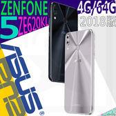【星欣】全新品ASUS ZENFONE 5(2018) ZE620KL 4G/64G AI智慧雙鏡頭 6.2吋全螢幕 4G+4G雙卡雙待 直購價