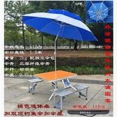 熊孩子❃戶外鋁合金連體加厚折疊桌椅便攜式(主圖款6)