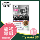 冠能幼貓鮭魚主食餐包【TQ MART】