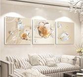 客廳裝飾畫簡約現代臥室三聯畫無框畫北歐麋鹿掛畫沙發背景墻壁畫YXS      韓小姐
