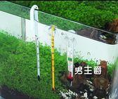 溫度計藍鯨水族館玻璃溫度計魚缸水溫計小胖溫度計迷你水溫計精準
