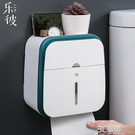 紙巾盒 衛生間紙巾盒廁所衛生紙置物架壁掛式抽紙盒免打孔創意防水紙巾架 3C優購