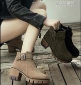 粗跟韓版磨砂高跟英倫百搭學生短靴子女chic馬丁靴 育心小賣館
