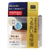 媚點 粉嫩保濕礦物粉底霜PO-B1(粉膚色) 25g