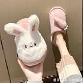 網紅少女心可愛棉拖鞋女外穿2020秋季新款室內居家防滑孕婦毛毛鞋 美眉新品