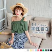OB嚴選《AB2383-》不對稱挖肩造型高棉短袖長版寬鬆上衣‧10色--適 M~XL