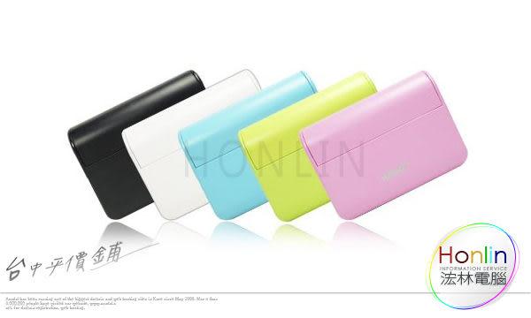 【台中平價鋪】全新 HANG 5200 行動電源 炫彩馬卡龍色系 通過BSMI檢驗合格 付鏡子 手機架 LED燈