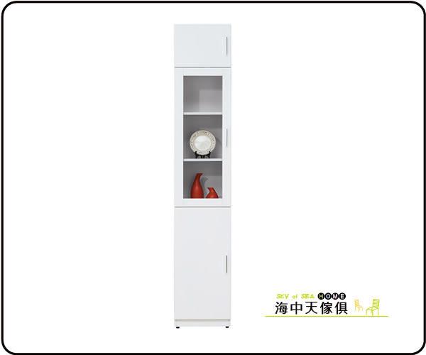 {{ 海中天休閒傢俱廣場 }} F-41 摩登時尚 書櫃系列 B490-09 艾美白色1.3尺三門高書櫃(左開)