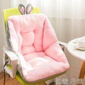 毛絨連體坐墊靠墊一體椅墊椅子老板椅墊子靠背冬季加厚電腦椅屁墊WD 至簡元素
