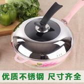 通用煎炒湯蒸鍋可立不銹鋼玻璃鍋蓋20222426283032cm 交換禮物熱銷款