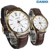 CASIO卡西歐 簡約指針情人對錶 真皮錶帶 防水手錶 學生錶 咖啡x金 MTP-V005GL-7B+LTP-V005GL-7B