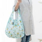 購物袋 便攜超市購物袋創意可折疊大號買菜包手提袋旅行牛津布防水手提袋