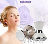 小啞鈴7000電動微振磁力臉部護膚按摩導入美容儀器 『極客玩家』
