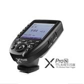 黑熊館 Godox 神牛XPro-N 專業進階引閃器 內置神牛2.4G X系統 高速同步 TCM轉換功能